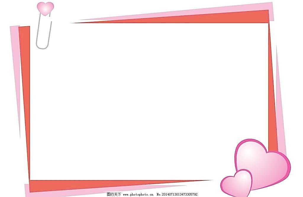cdr 粉色 节日素材 情人节 情人节素材 心形 信纸 爱心信纸 心形 粉色