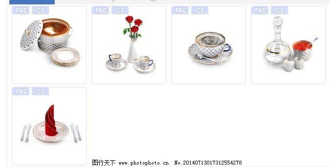 图标 下载 系列/官窑瓷器系列图标下载