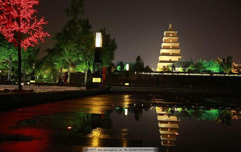 大雁滩夜景 陕西省 西安市 大雁滩广场 国内旅游 旅游摄影 摄影