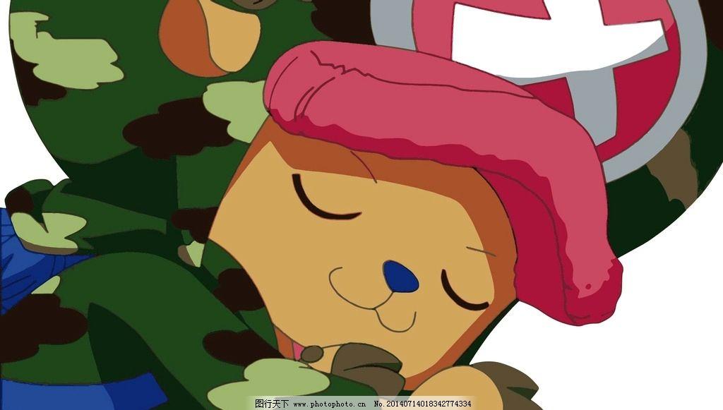 乔巴 动物 狸猫 鹿 睡觉 航海王 安祥 矢量人物 动漫 草帽 海贼团成员