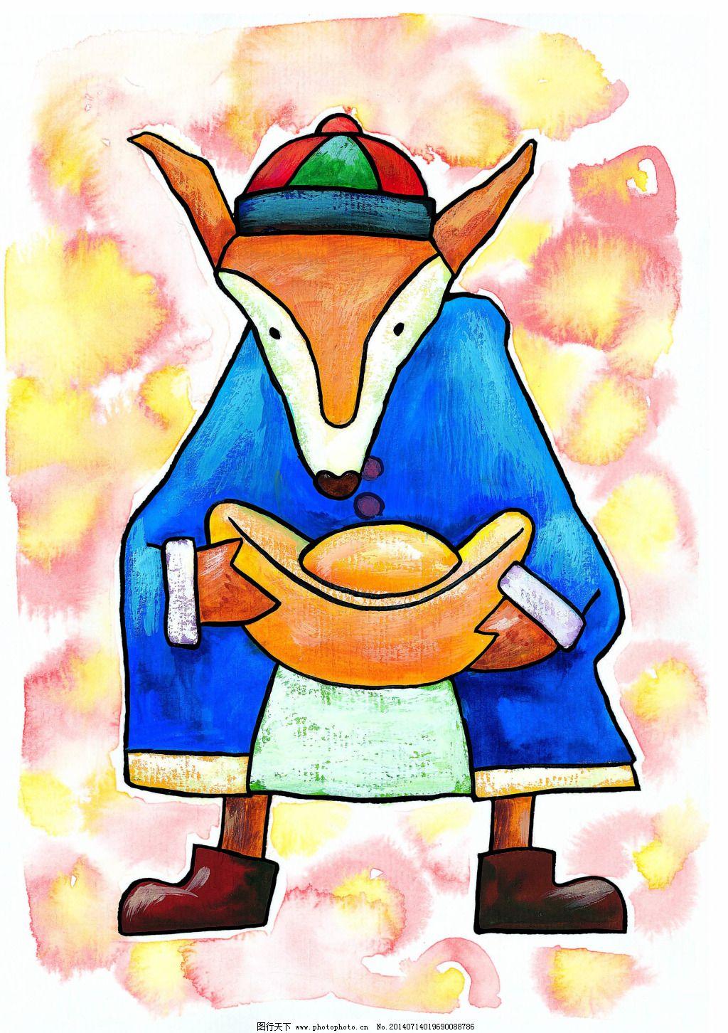 动物水彩画免费下载 动物水彩画 新年水彩画 卡通新年图片素材 动物