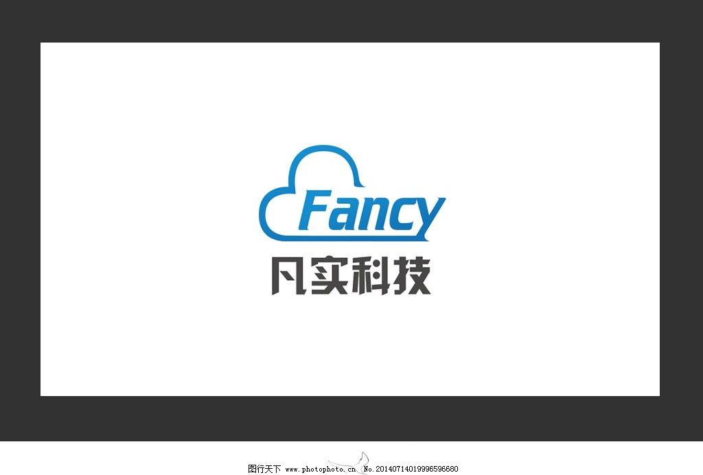 科技公司logo设计图片 (1024x692)-蓝天幼儿园logo设计