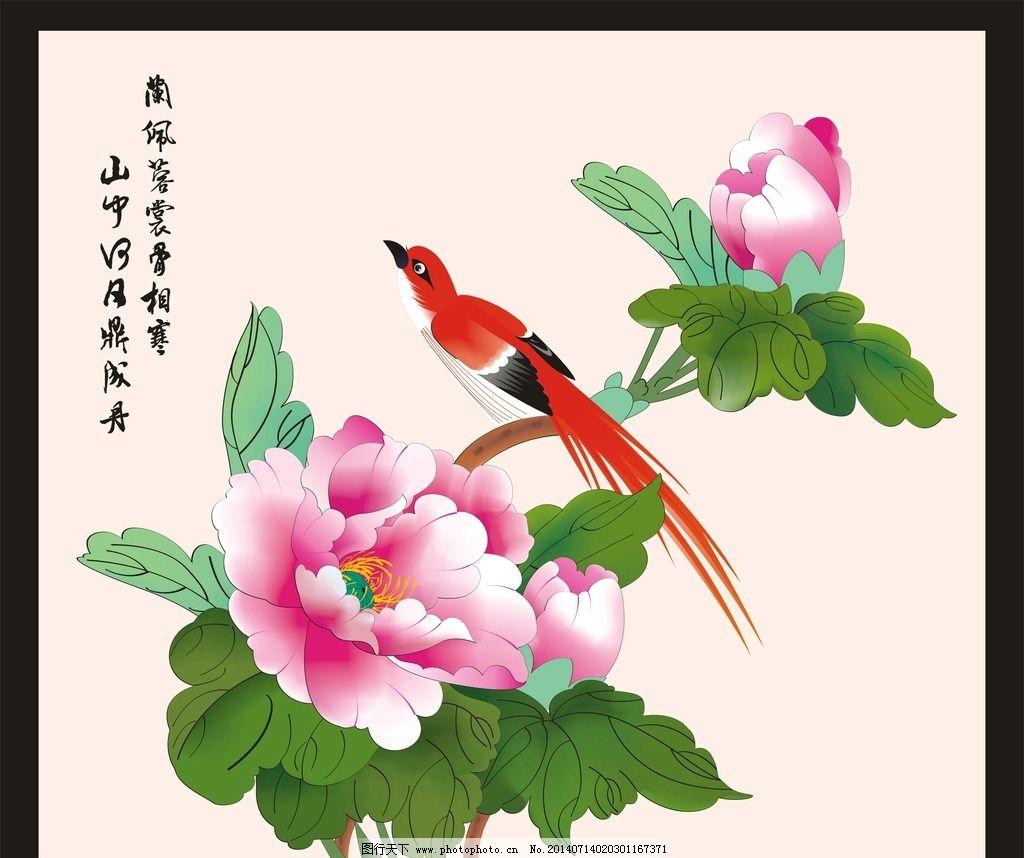 牡丹花 国画牡丹 牡丹花矢量 牡丹花设计 牡丹花白描 花边花纹 cdr 画图片