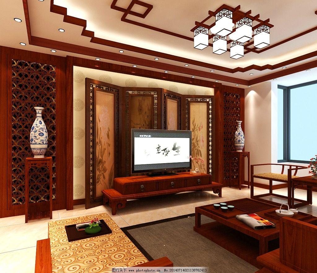 中式客厅效果图 中式 纯中式 屏风             吊顶 电视背景墙 3d作