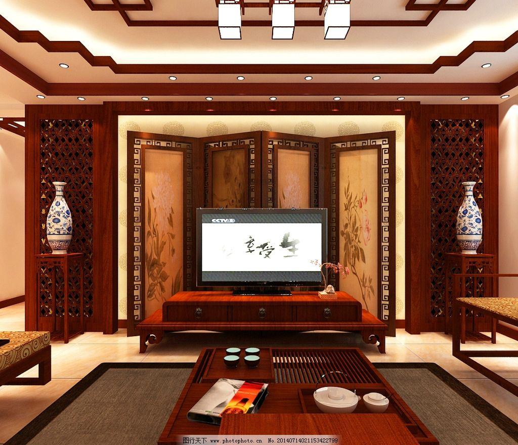 中式客厅效果图 中式             纯中式 吊顶 屏风 电视墙 3d作品图片