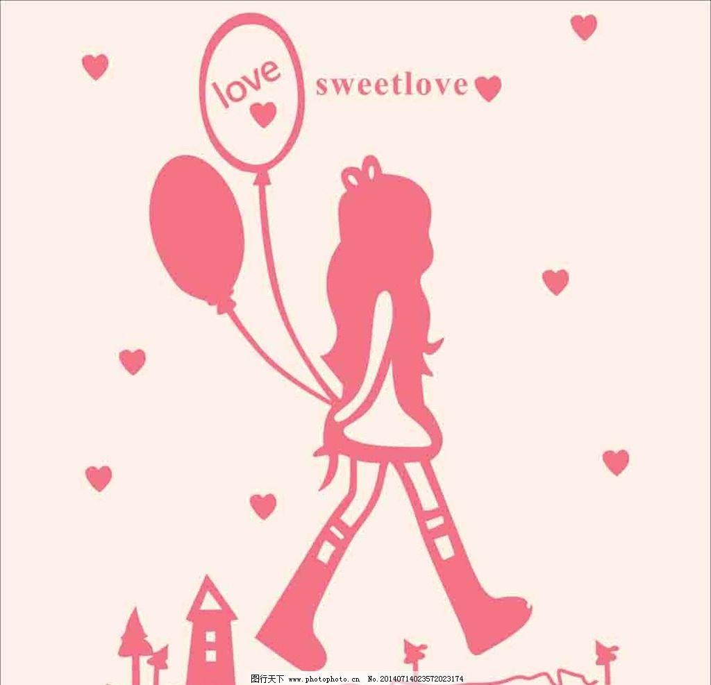 女孩气球 卡通 可爱 love 长发女孩 背景墙 现代 墙贴 墙艺 硅藻泥 贴纸 创意 儿童幼儿 人物图库 设计 CDR