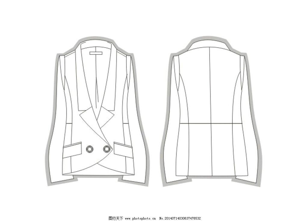 西装外套图片