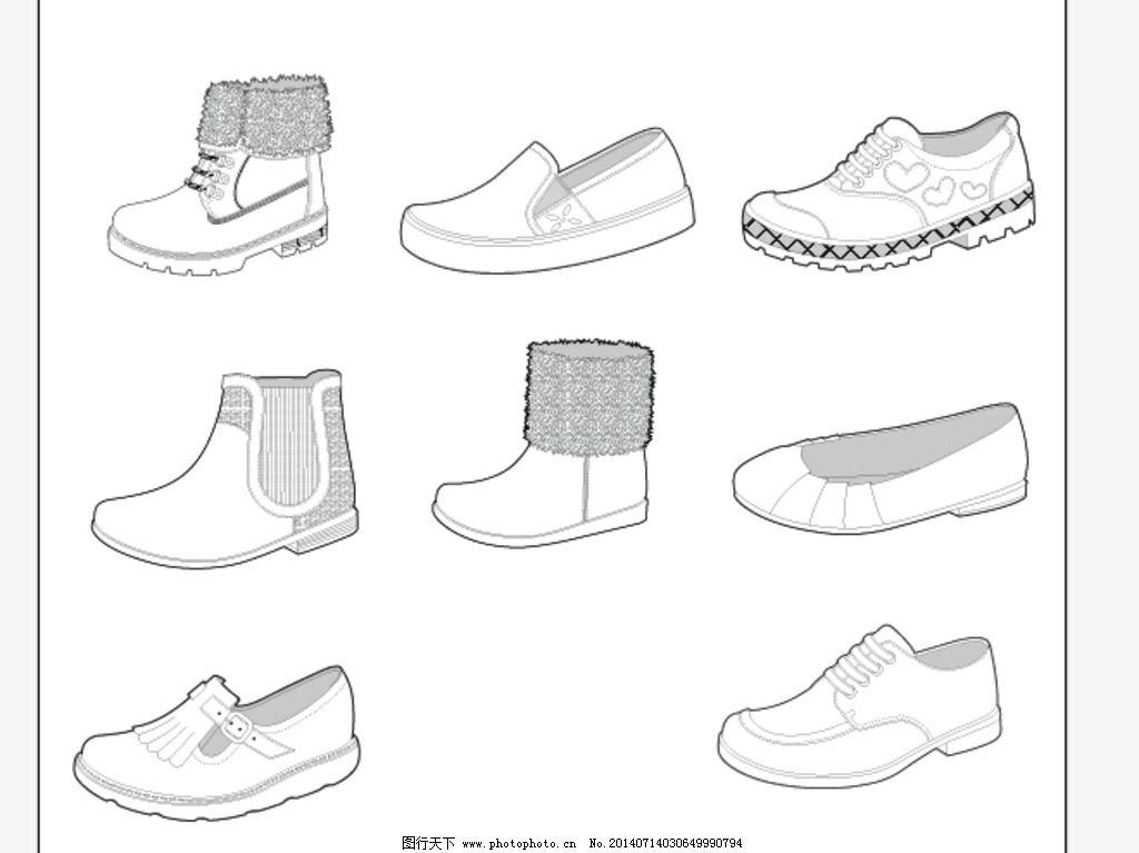 手绘 鞋子绘图
