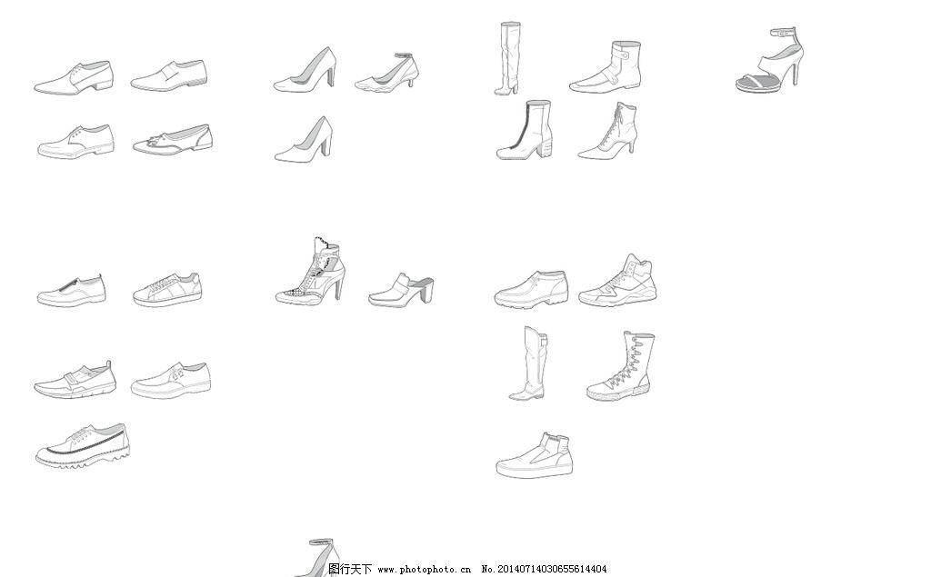 鞋子 鞋 女装鞋 手绘 鞋子绘图 平底鞋 高跟鞋 靴子 凉鞋 正式鞋 休