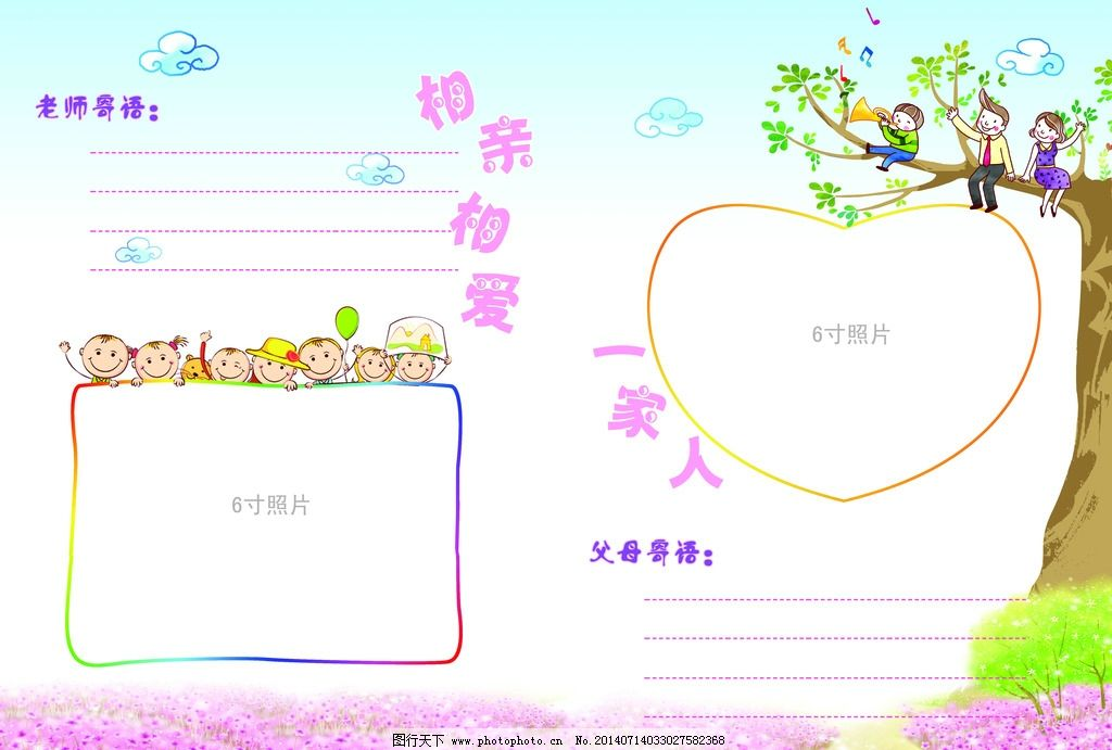 ppt 背景 背景图片 边框 模板 设计 素材 相框 1024_691