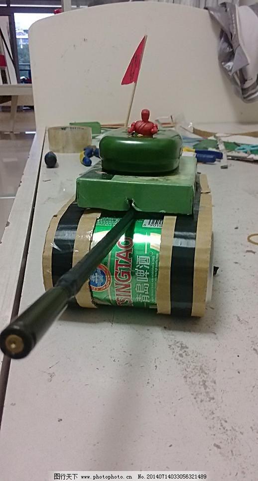 科技小制作 坦克车图片