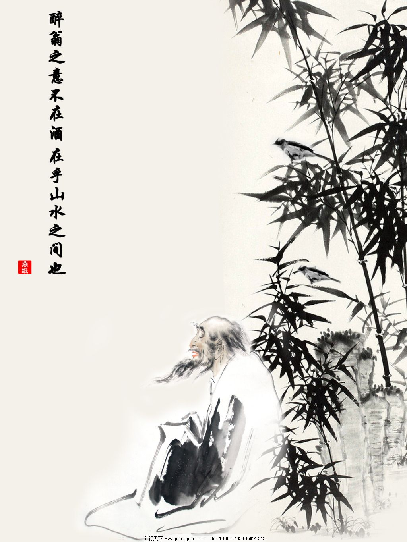 水墨竹 水墨竹免费下载 水墨风景 意向 中国风 竹子