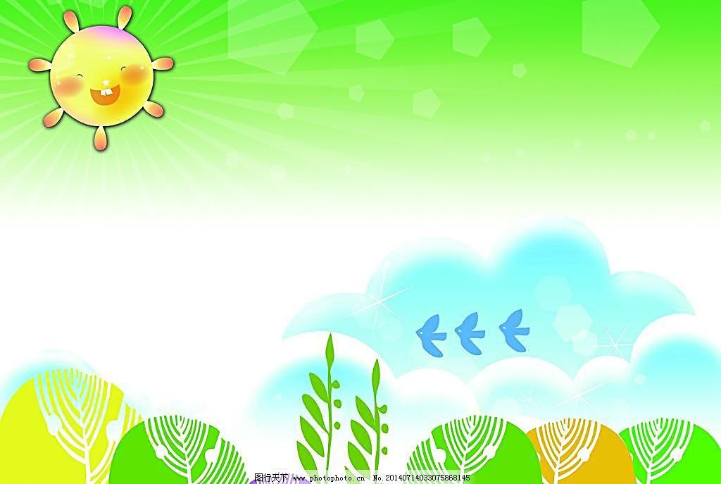 学习 唱歌 弹吉他 玩耍 童真 树叶 鸟 风车 背景 风景 草地 蓝天 白云