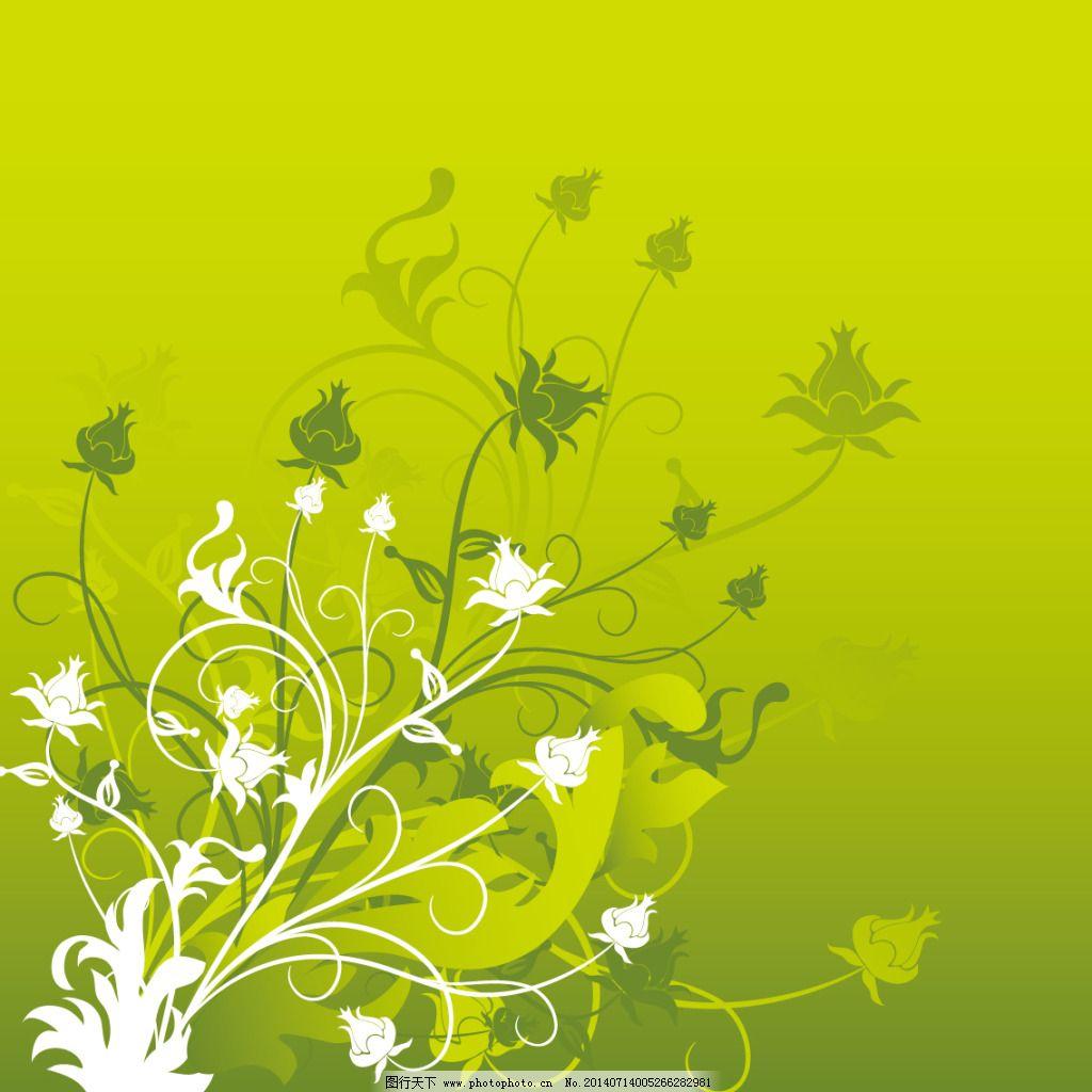 背景 壁纸 绿色 绿叶 树叶 植物 桌面 1024_1024