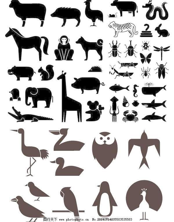 11部分动物剪影矢量图像的自由