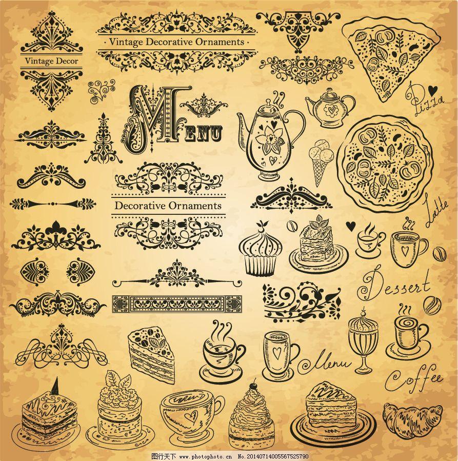 精美的手绘美食 精美的手绘美食免费下载 蛋糕 下午茶 矢量图 其他