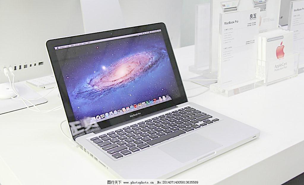 苹果笔记本电脑怎么样?值得买吗?