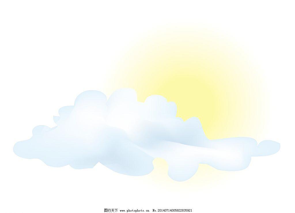 公共标识 广告设计 天气图标 天气 天气预报 太阳 云彩 多云 手机图标
