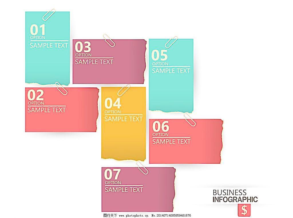 1234 banner book 车 灯泡 购物 广告设计 几何图标 目录 目录排版图片