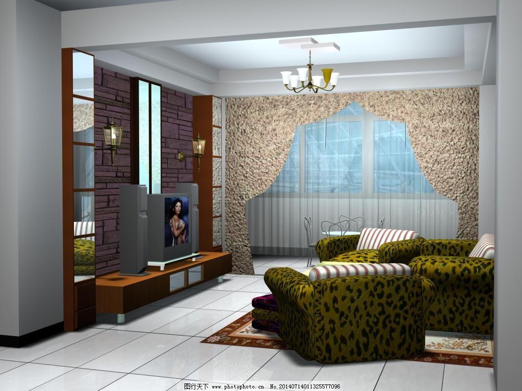 中式客厅装修免费下载