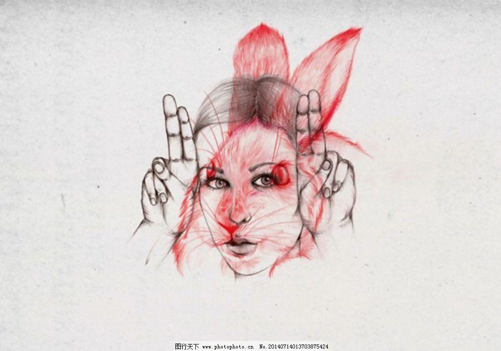 位图 手绘 拼贴 女人 动物 免费素材