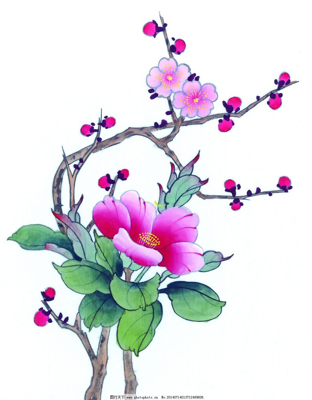 位图 植物 梅花 树叶 水彩 免费素材