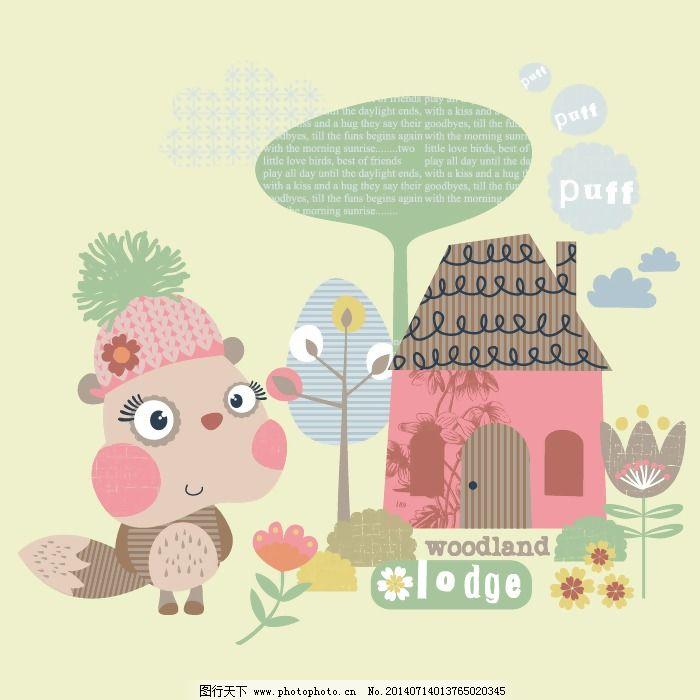 印花矢量图 可爱卡通 卡通动物 松鼠 房子 免费素材