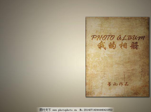 我的相册ppt模板免费下载