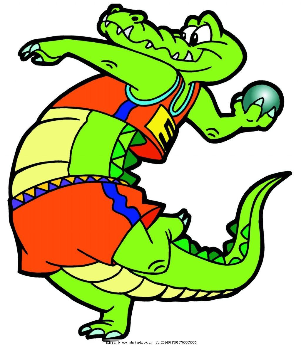 卡通鳄鱼图画 卡通鳄鱼造型 儿童绘画素材 图片素材 卡通|动漫|可爱