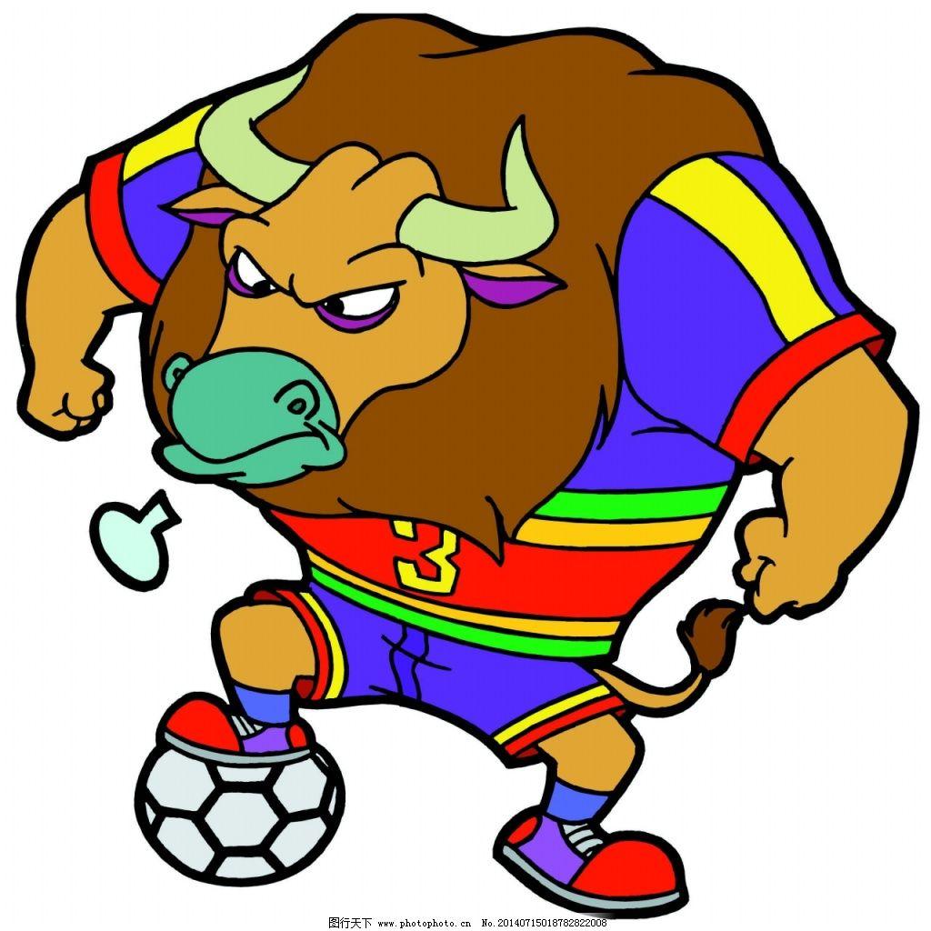 大犀牛图片免费下载 儿童绘画素材 卡通小动物 大犀牛图片 卡通小动物