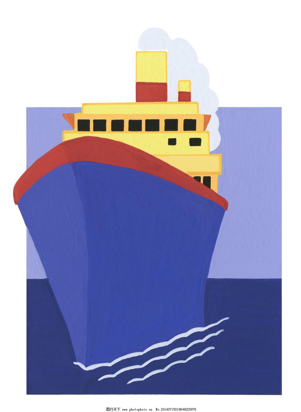 航船插画 环球风景插画素材