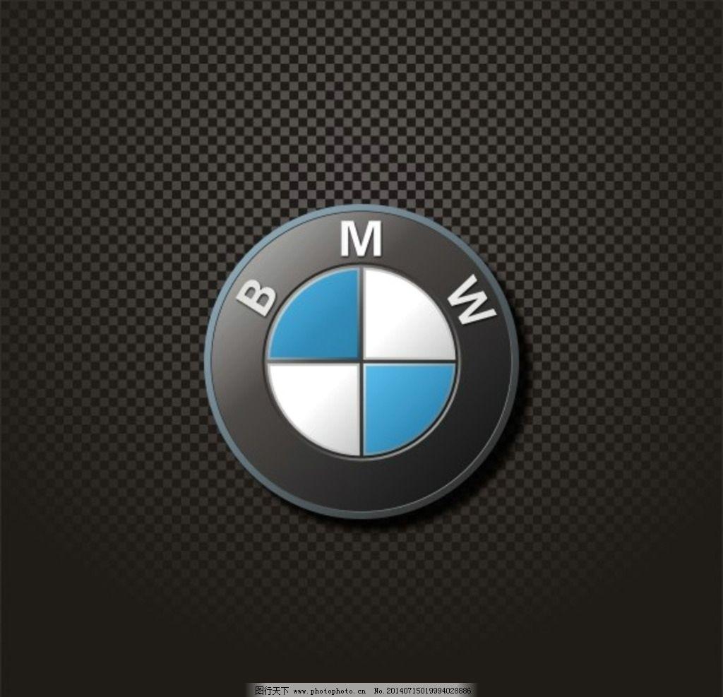 宝马矢量logo 宝马 矢量 金属 黑色背景 高贵 企业logo标志 标志图标