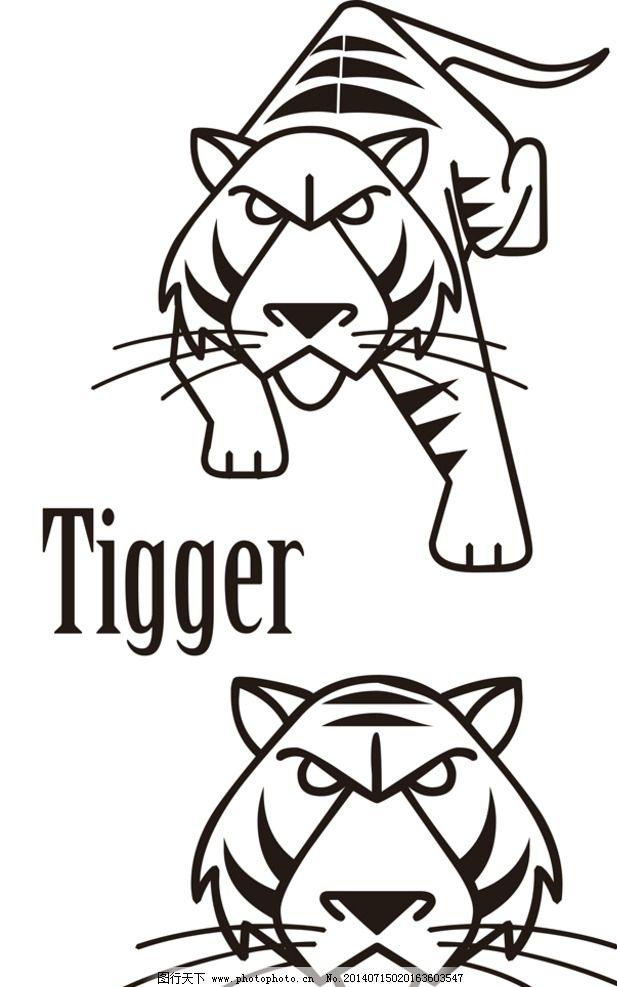 动物老虎素材图片