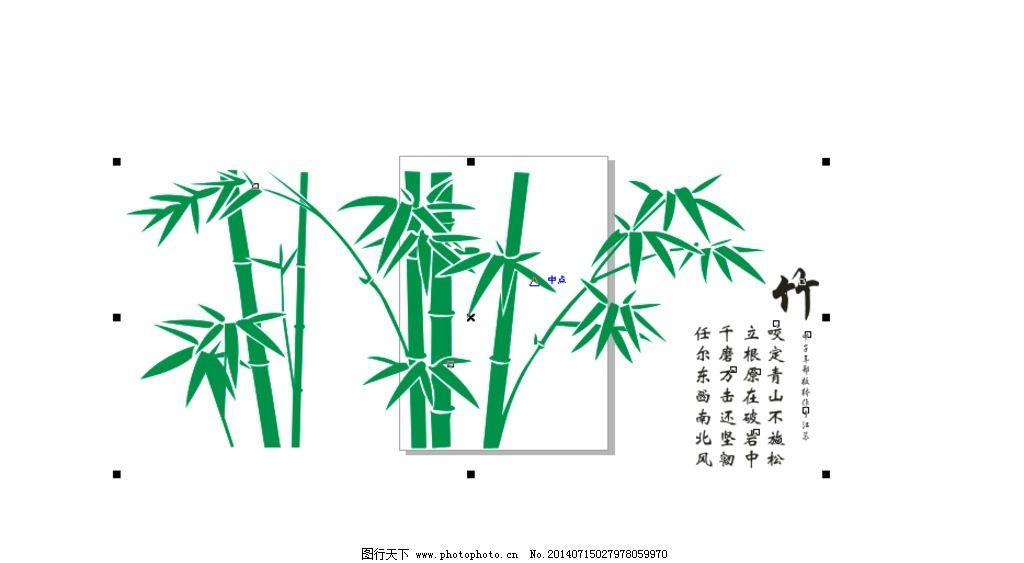 竹 竹子 矢量竹子 矢量图案 硅藻泥背景墙 背景墙花纹 室内设计 环境