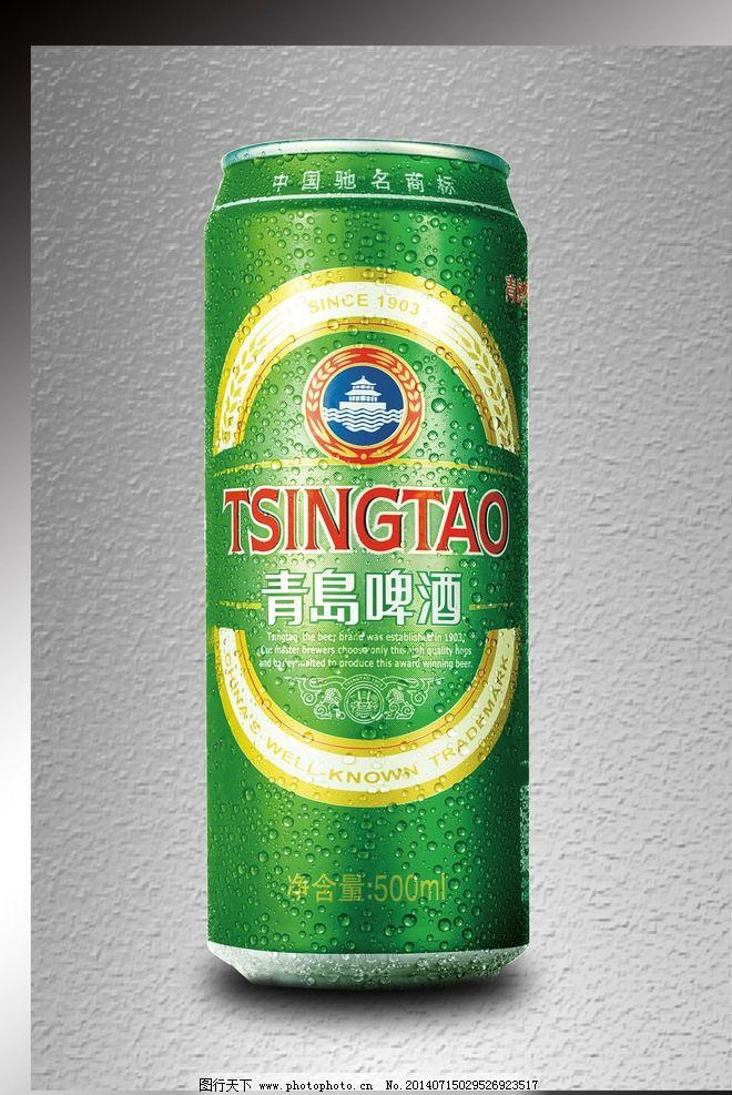 青岛啤酒罐装啤酒图片