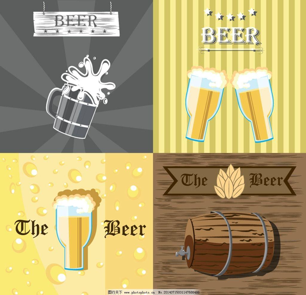 啤酒 酒桶 木桶 酒水 木纹 橡木桶 啤酒花 木板 标签 餐饮美食 生活