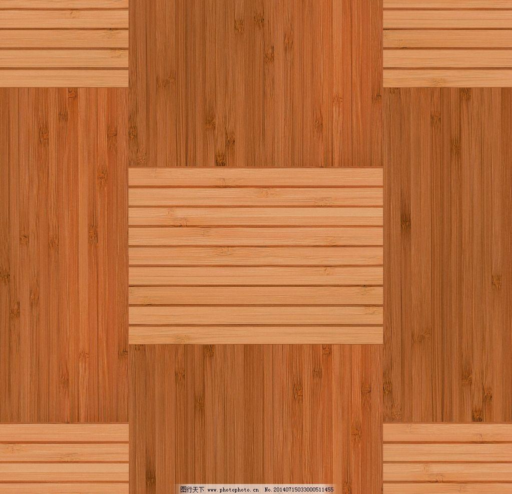 木地板拼花 木地板 地板拼花 经典地板 地板材质 模板下载 木纹地板 材质图片下载 木纹背景 木材 木板 模板 木头 木材质 材质 地板设计 实木地板 复合地板 其他 PSD分层素材 设计 150DPI PSD