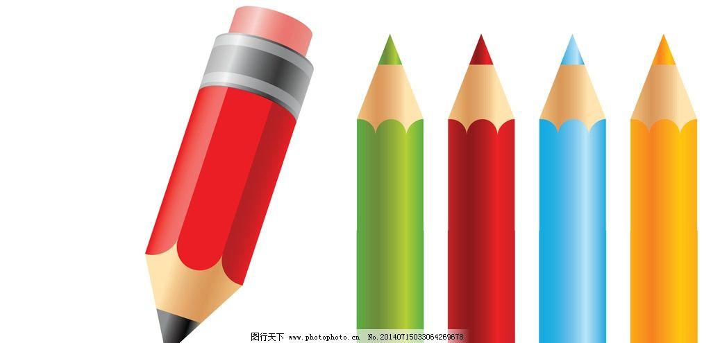 彩色铅笔 铅笔 卡通铅笔 创意铅笔 卡通彩色铅笔 彩色 美术绘画 卡通