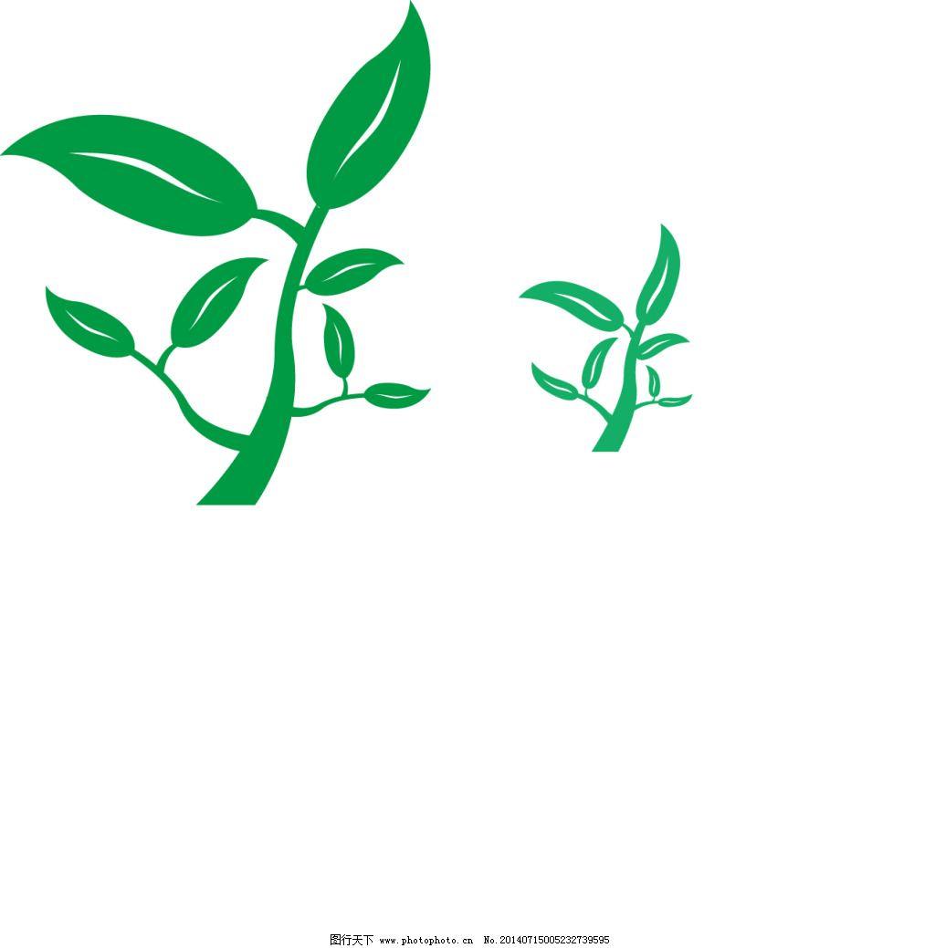 树叶电路板logo