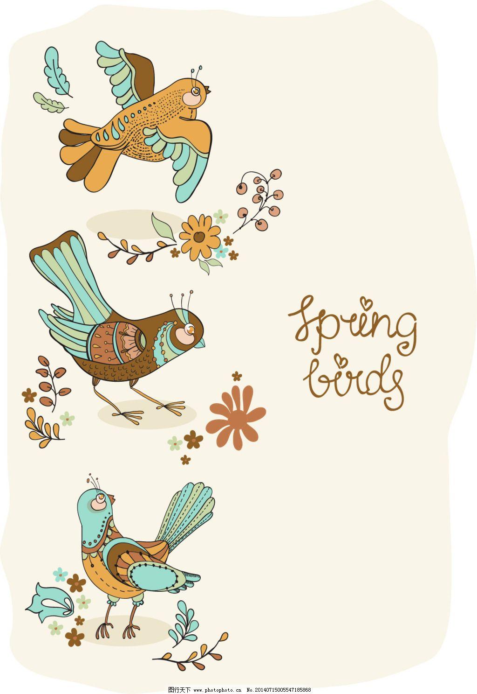 彩绘的创意小鸟免费下载 动物 可爱 手绘 小鸟 可爱 手绘 动物 小鸟