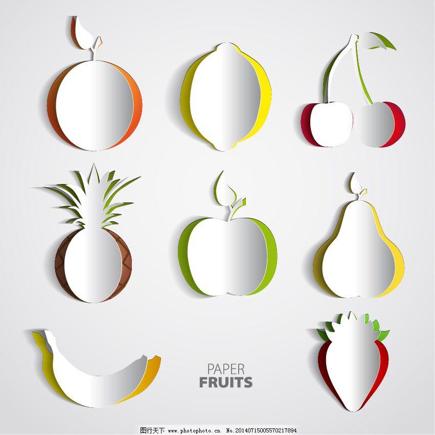 立体创意水果图片
