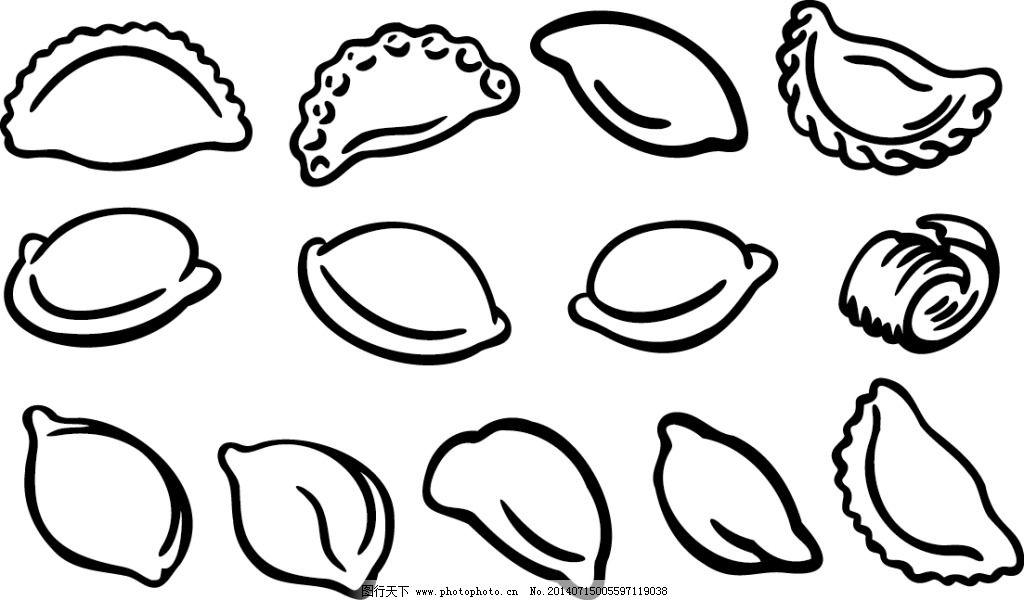 饺子 卡通 手绘