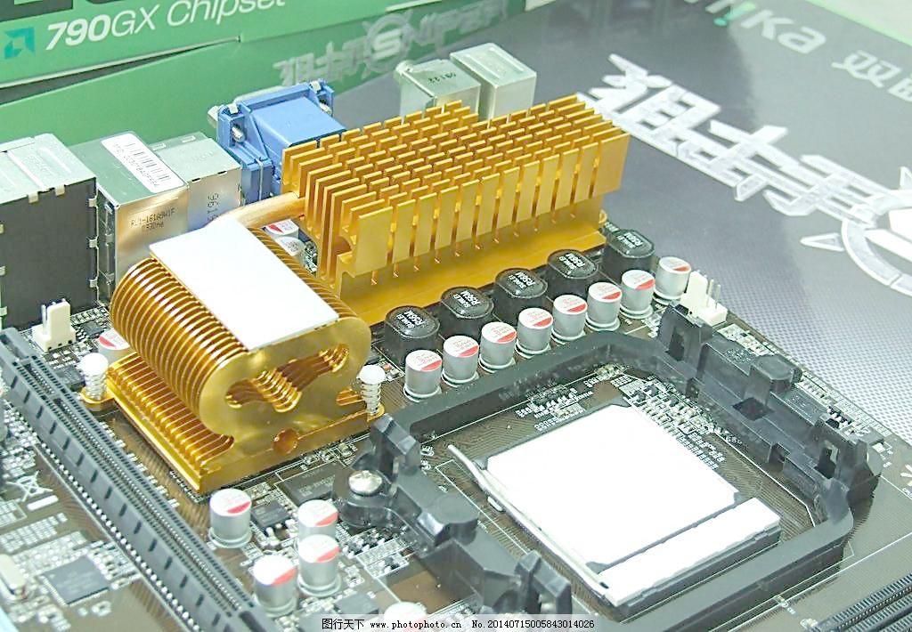 usb 电路 电路板 电脑 电脑网络 接口 摄影 电脑主板 电脑 主板 芯片