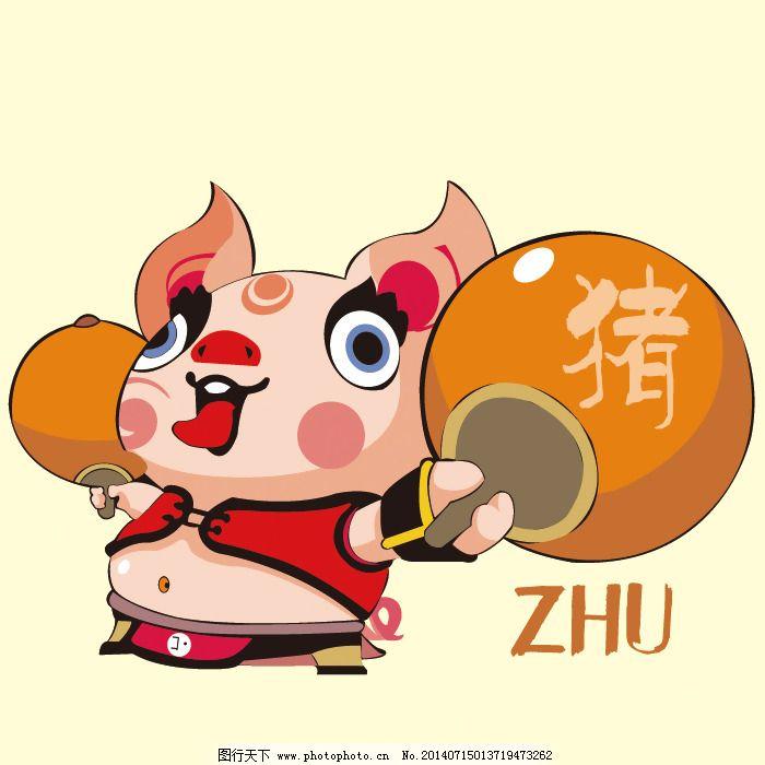 印花矢量图 可爱卡通 卡通动物 猪 十二生肖 免费素材