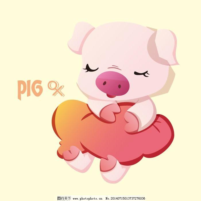 枕头 印花矢量图 可爱卡通 卡通动物 小猪 枕头 面料图库 服装图案