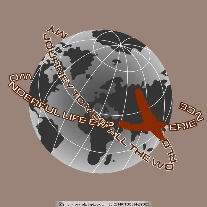 印花矢量图 地球仪 飞机 英文 色彩 免费素材