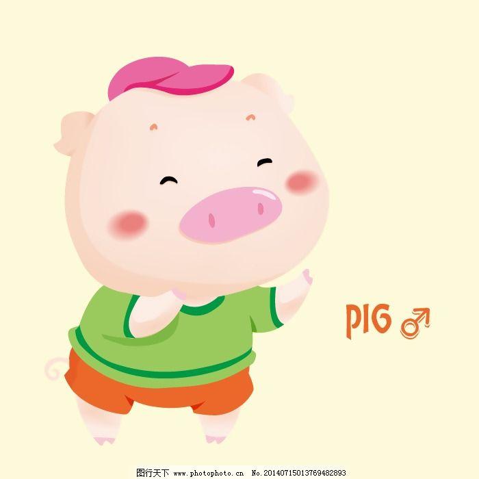 印花矢量图 可爱卡通 卡通动物 小猪 色彩 面料图库 服装图案 免费