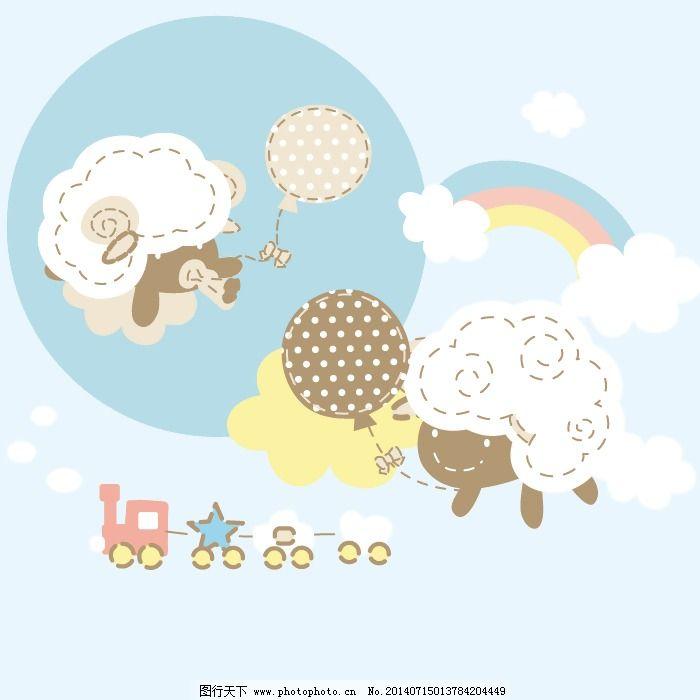 印花矢量图 可爱卡通 卡通动物 绵羊 云朵 免费素材