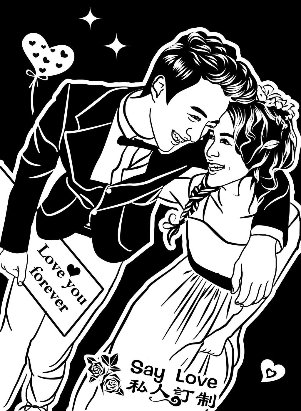黑白简笔画 黑白简笔画免费下载 爱情 结婚 情侣 我爱你 笑脸