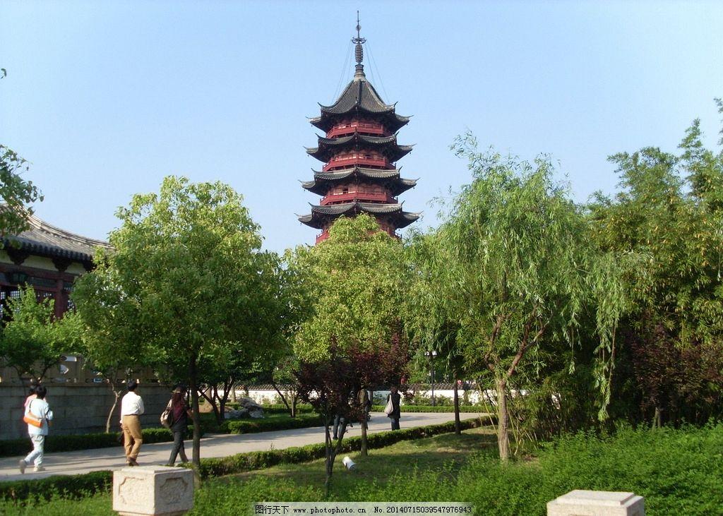 公园中的木塔图片